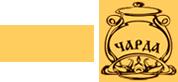 Чарда логотип 2
