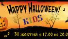 halloween в ресторані Гостинного двору Чарда